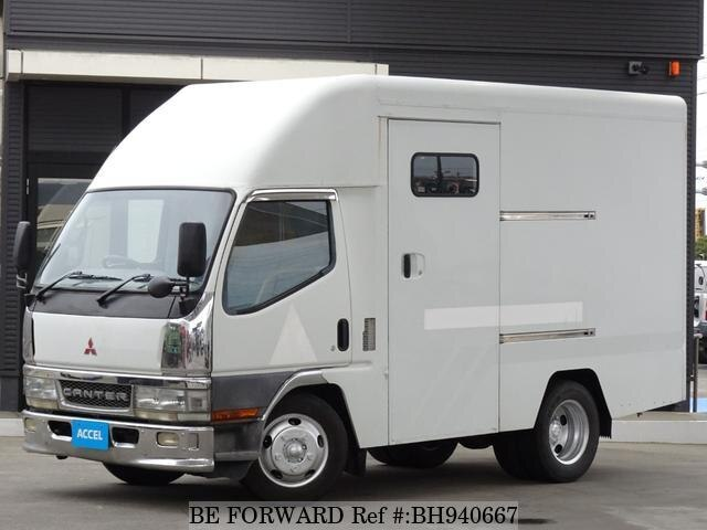 Used 2001 MITSUBISHI CANTER BH940667 for Sale