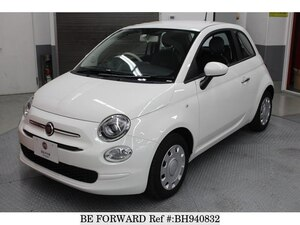 Used 2016 FIAT 500 BH940832 for Sale