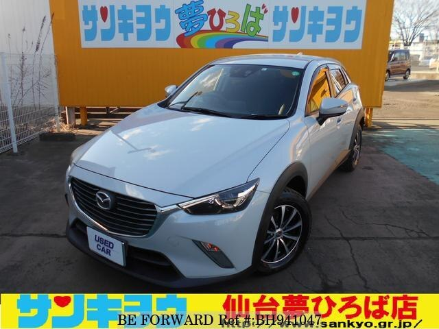 Used 2015 MAZDA CX-3 BH941047 for Sale