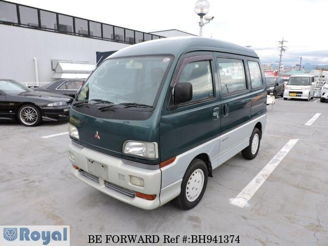 Used 1995 MITSUBISHI MINICAB VAN BH941374 for Sale