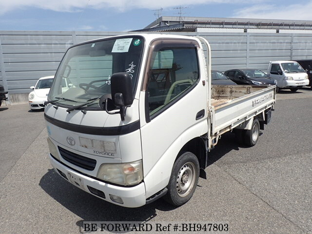 Used 2005 TOYOTA TOYOACE BH947803 for Sale