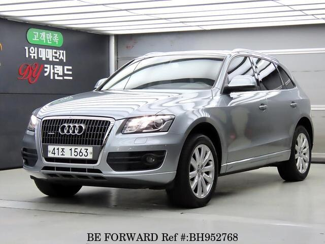 Used 2012 AUDI Q5 BH952768 for Sale