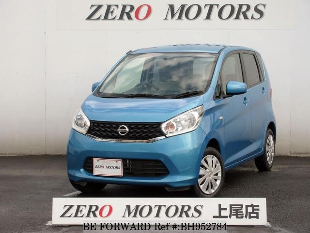 Used 2013 NISSAN DAYZ BH952784 for Sale