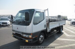 Used 1998 MITSUBISHI CANTER BH952883 for Sale
