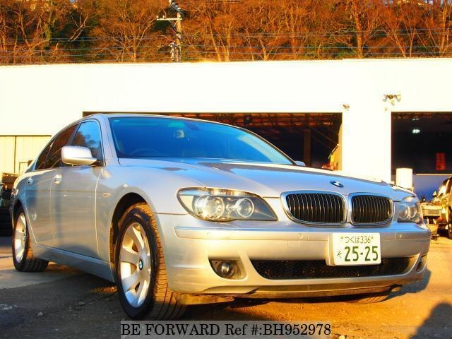 Used 2008 BMW 7 SERIES BH952978 for Sale
