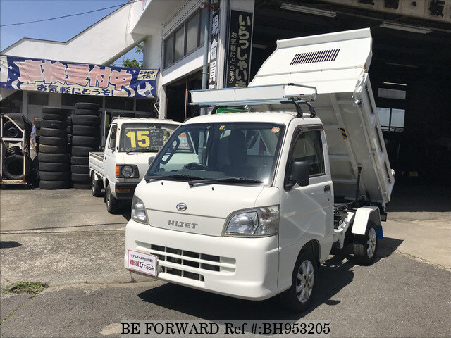 Used 2014 DAIHATSU HIJET TRUCK BH953205 for Sale