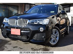 Used 2015 BMW X3 BH953809 for Sale