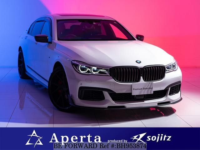 Used 2020 BMW 7 SERIES BH953874 for Sale