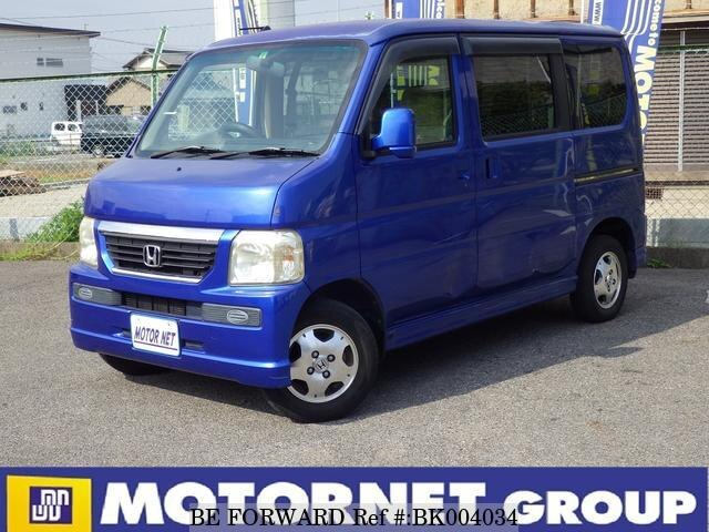 Used 2008 HONDA VAMOS BK004034 for Sale