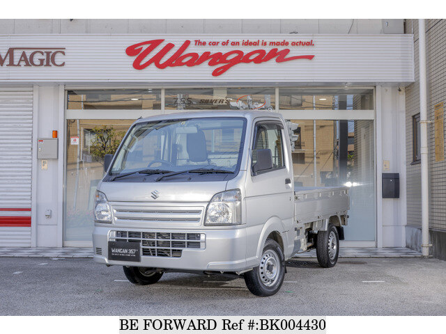 Used 2015 SUZUKI CARRY TRUCK BK004430 for Sale