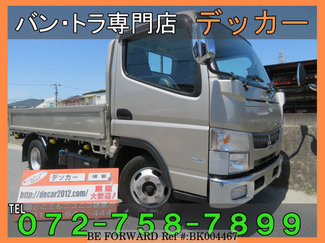 Used 2016 MITSUBISHI FUSO CANTER BK004467 for Sale