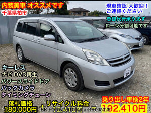 Used 2007 TOYOTA ISIS BK005329 for Sale