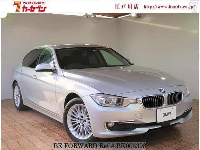 Used 2014 BMW 3 SERIES BK005398 for Sale