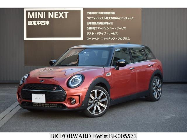 Used 2020 BMW MINI BK005573 for Sale