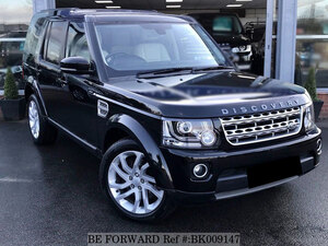 Used 2015 LAND ROVER DISCOVERY 4 BK009147 for Sale