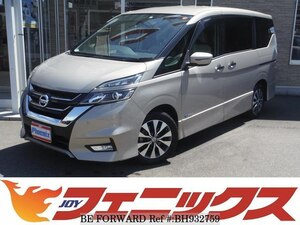 Used 2017 NISSAN SERENA BH932759 for Sale