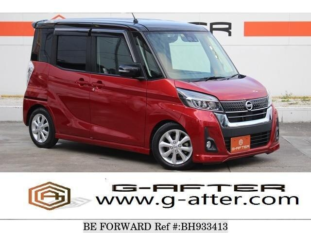 Used 2017 NISSAN DAYZ ROOX BH933413 for Sale