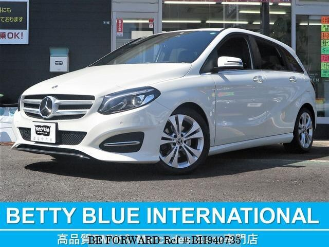 Used 2018 MERCEDES-BENZ B-CLASS BH940735 for Sale