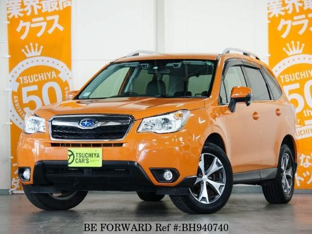 Used 2015 SUBARU FORESTER BH940740 for Sale