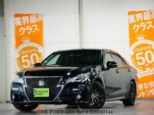 Used 2013 TOYOTA CROWN HYBRID BH940744 for Sale