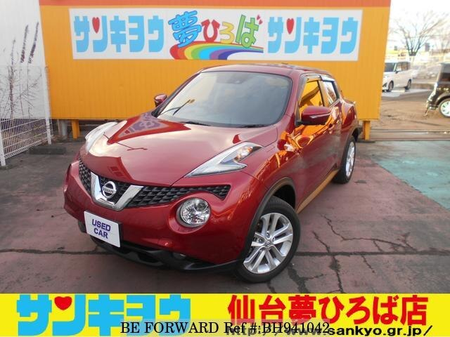 Used 2015 NISSAN JUKE BH941042 for Sale