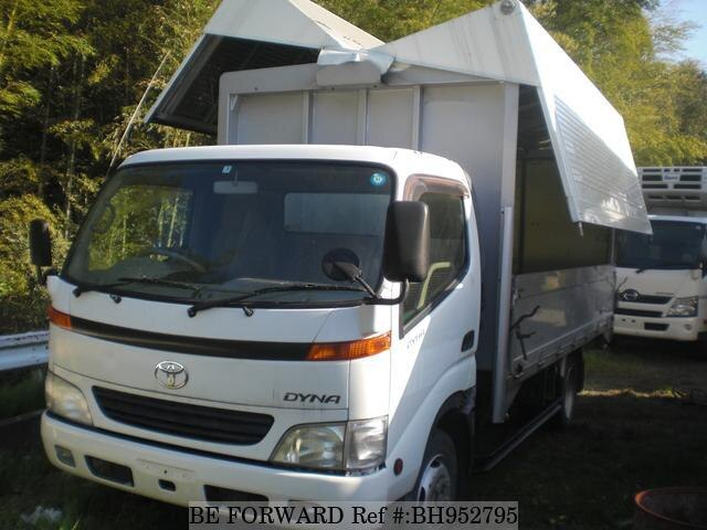 Used 2001 TOYOTA DYNA TRUCK BH952795 for Sale