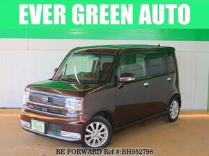 Used 2010 DAIHATSU MOVE CONTE BH952798 for Sale