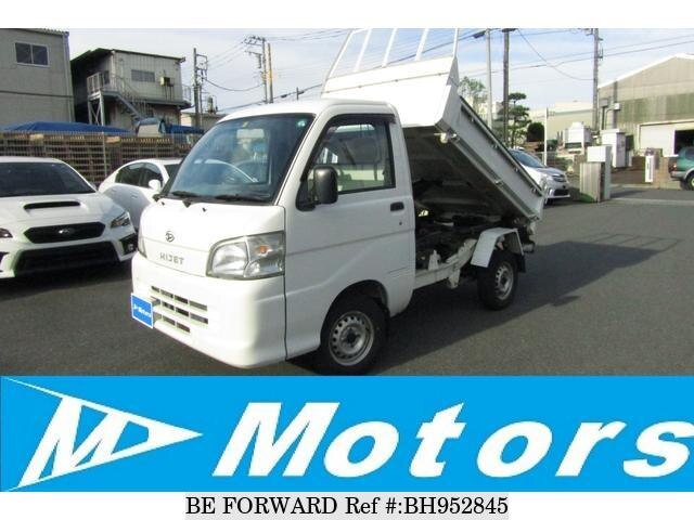 Used 2009 DAIHATSU HIJET TRUCK BH952845 for Sale