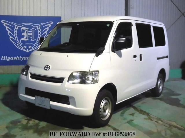 Used 2014 TOYOTA LITEACE VAN BH953868 for Sale