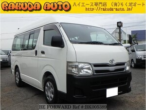 Used 2011 TOYOTA HIACE VAN BK005389 for Sale