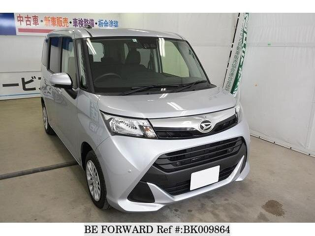 Used 2020 DAIHATSU THOR BK009864 for Sale