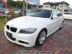 Used 2012 BMW 3 SERIES BK009883 for Sale