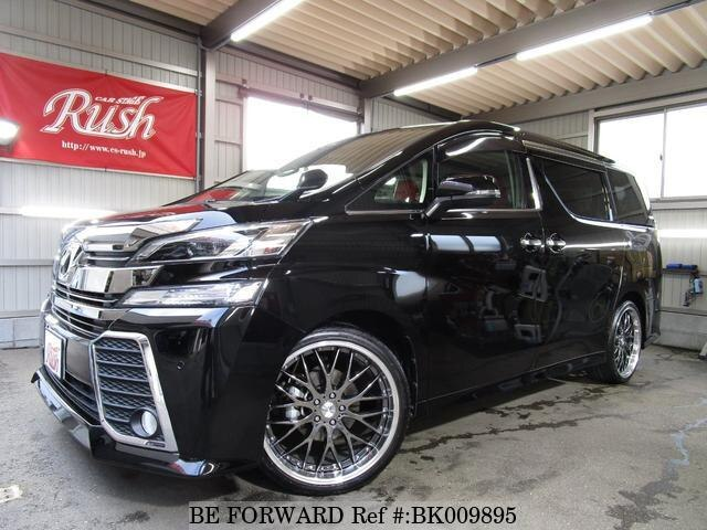 Used 2015 TOYOTA VELLFIRE BK009895 for Sale