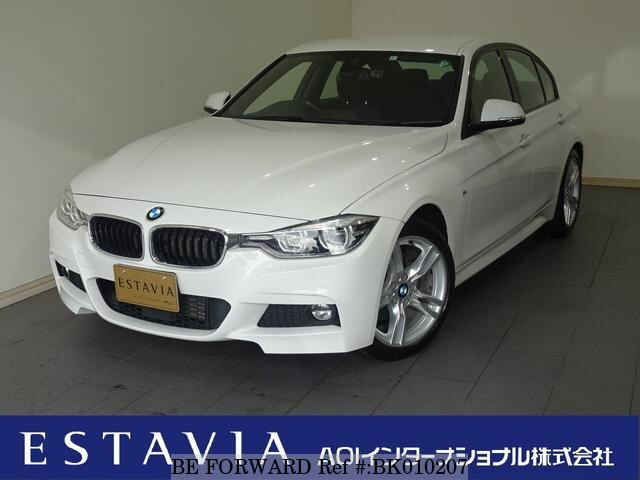 Used 2017 BMW 3 SERIES BK010207 for Sale