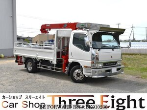 Used 2000 MITSUBISHI CANTER BK010236 for Sale
