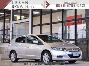 Used 2009 HONDA INSIGHT BK010460 for Sale
