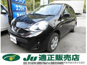 Used 2016 NISSAN MARCH BK010461 for Sale