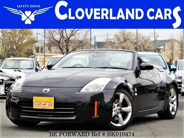 Used 2006 NISSAN FAIRLADY Z BK010474 for Sale