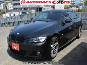 Used 2008 BMW 3 SERIES BK010583 for Sale