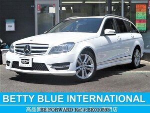 Used 2014 MERCEDES-BENZ C-CLASS BK010593 for Sale