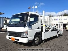 Japanese Used Cars For Sale Near You Be Forward Myanmar