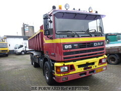 Daf Daf Others