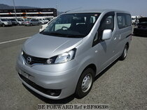 Used 2015 NISSAN NV200VANETTE WAGON BF806398 for Sale for Sale