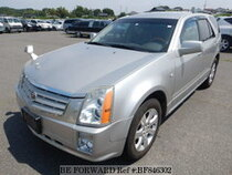 Used 2008 CADILLAC SRX BF846302 for Sale for Sale