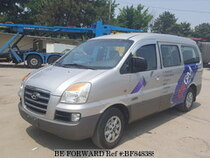 Used 2006 HYUNDAI STAREX BF848388 for Sale for Sale