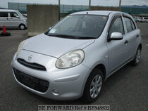 Used 2010 NISSAN MARCH BF848832 for Sale for Sale