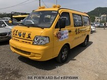 Used 2004 KIA BONGO BF850880 for Sale for Sale