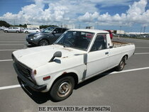 Used 1993 NISSAN SUNNY TRUCK BF864794 for Sale for Sale