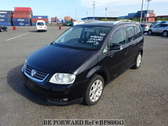 Best value used volkswagen golf touran for sale be forward bf868041 best deal fandeluxe Choice Image