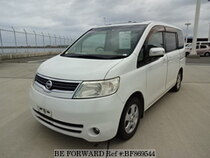 Used 2006 NISSAN SERENA BF869544 for Sale for Sale